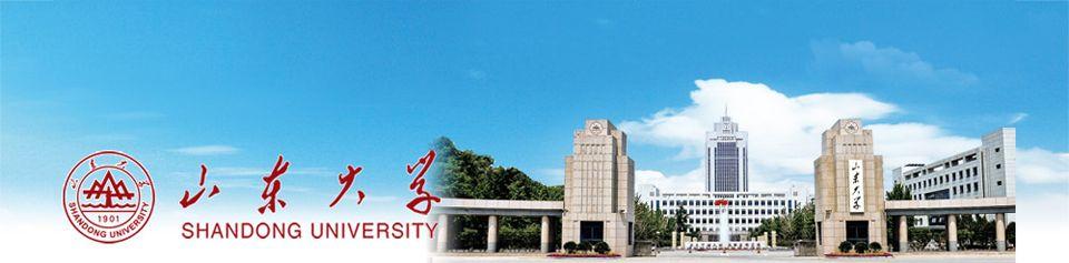 山东大学是一所历史悠久、学科齐全、学术实力雄厚、办学特色鲜明,在国内外具有重要影响的教育部直属重点综合性大学,是国家211工程和985工程重点建设的高水平大学之一。   山东大学是中国近代高等教育的起源性大学。其医学学科起源于1864年,为近代中国高等教育历史之最。其主体是1901年创办的山东大学堂,是继京师大学堂之后中国创办的第二所国立大学,也是中国第一所按章程办学的大学。从诞生起,学校先后历经了山东大学堂、国立青岛大学、国立山东大学、山东大学以及由原山东大学、山东医科大学、山东工业大学三校合